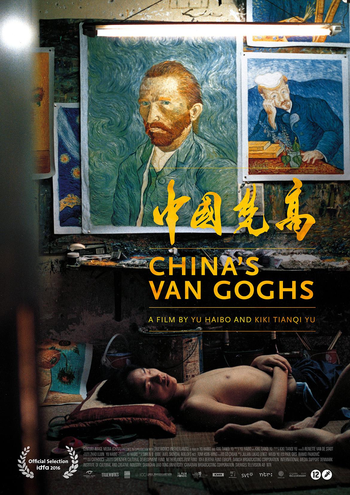 China's-van-Goghs-web